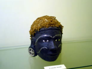 Fiji museum exhibit