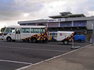 Outside Nadi Airport